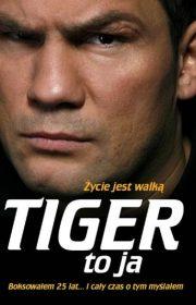 Tiger toja