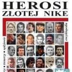 Herosi Złotej Nike