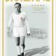 Premiery zagraniczne: biografia Alfredo Di Stefano