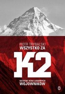Wydawnictwo Literackie oK2